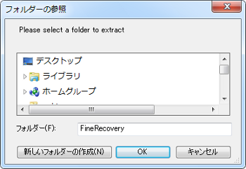 FineRecovery