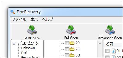FineRecovery