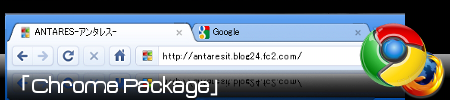chrome_package