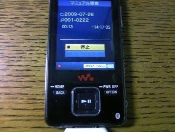 ECM-NW10