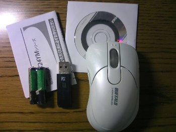 バッファロー(BUFFALO)レーザー無線マウス
