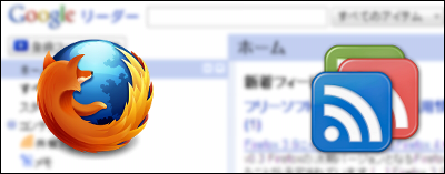 Google reader × Firefox