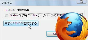 SQLite Optimizer