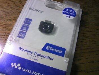 WLA-NWB1