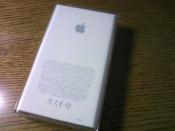 iPod touch レビュー