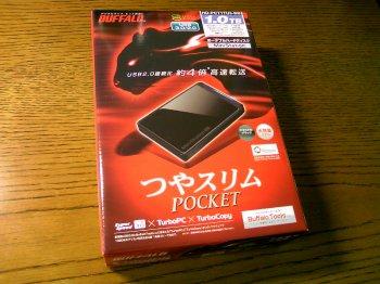 HD-PCT1TU3-B
