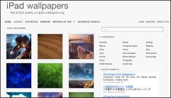 iPad wallpapers.org
