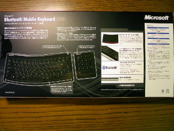Bluetooth Mobile Keyboard 6000