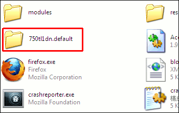 Firefoxのユーザープロファイル