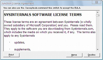 Junction License Agreement