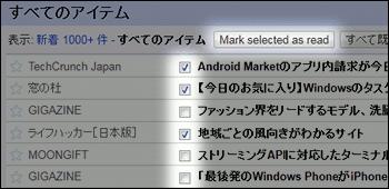 Google Reader Mark Selected as Read