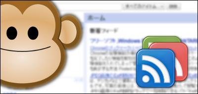 Greasemonkey for Google Reader