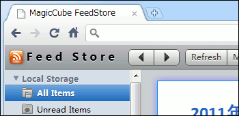 MagicCube FeedStore for Google Reader