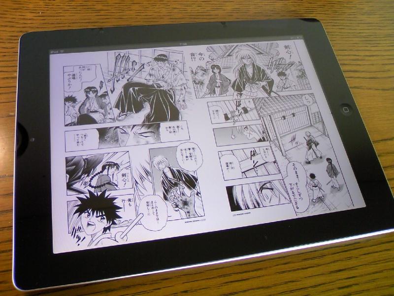 iphone 漫画 入れ方 zip