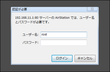 AirStation Settings