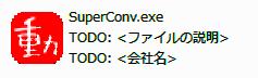 SuperConv.exe