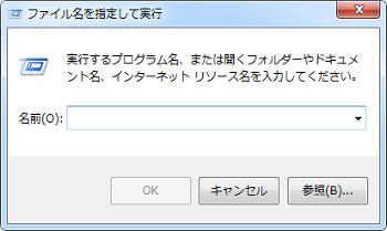 Firefoxバックアップ