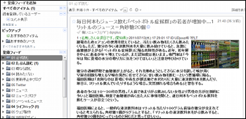 Google Reader pretty white