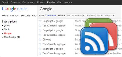 Googleリーダー