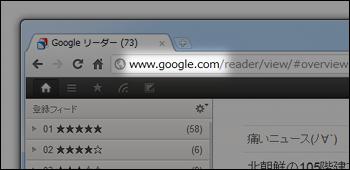 3 Column Reader
