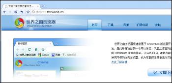 TheWorld Chrome