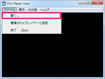 FLV Player nano