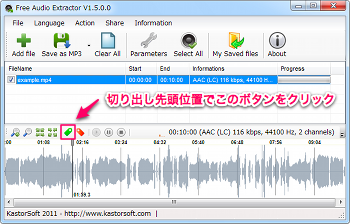 Free Audio Extractor