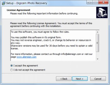 Digicam Photo Recovery