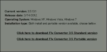 FLV Converter ダウンロード