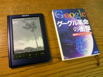 Reader Pocket Edition