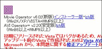 Movie Operator ダウンロード