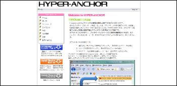 HYPER-ANCHOR ダウンロード