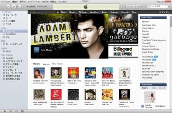 US iTunes