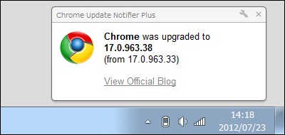 Chrome Update Notifier Plus