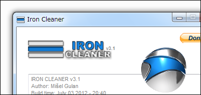 Iron Cleaner