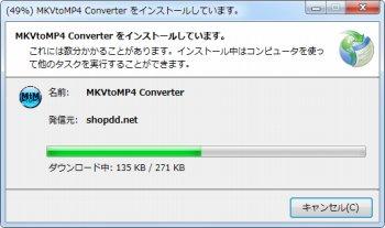 MKVtoMP4 Converter