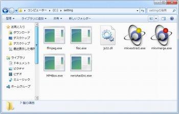 MKVtoMP4 Converter setting
