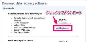 Zero Assumption Recovery ダウンロード