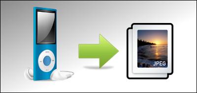 iPodから写真を復元