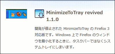 MinimizeToTray revived