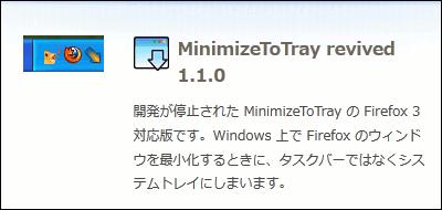 MinimizeToTray revived