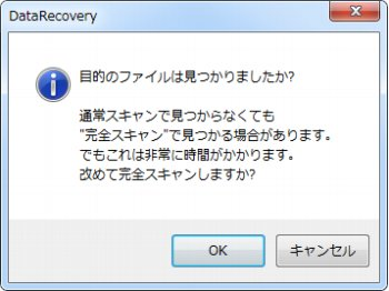 DataRecovery
