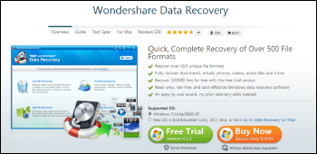 Wondershare Data Recovery ダウンロード