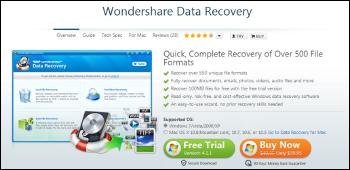 Wondershare Data Recovery ダウンロード