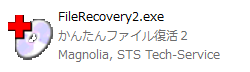 FileRecovery2.exe