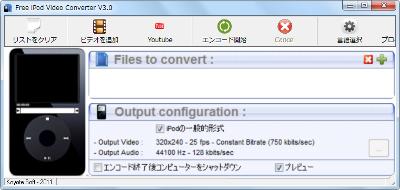 Free iPod Video Converter