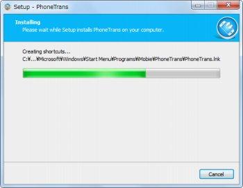 PhoneTrans