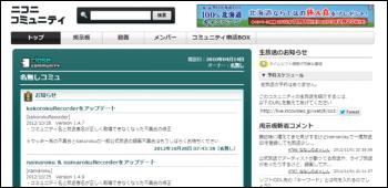 USTroku ダウンロード