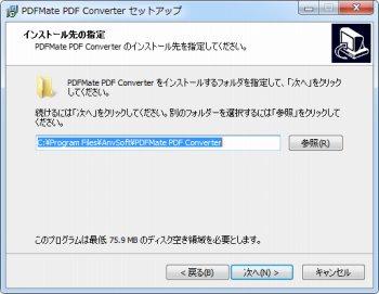 PDFMate PDF Converter Free