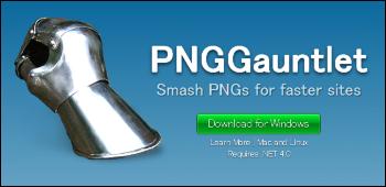 PNGGauntlet ダウンロード